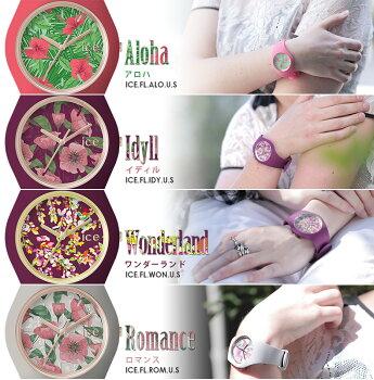 ICE-WATCH【アイスウォッチ】ICEflowerアイスフラワーユニセックスサイズ全16色