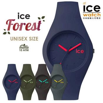 ICE-WATCH【アイスウォッチ】ICEforestアイスフォレスト/ユニセックス