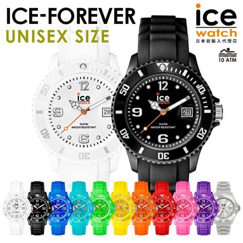 アイスウォッチ 公式ストア ICE-WATCH アイス フォーエバー ユニセックス 全11色 アイスウォッチ