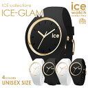 アイスウォッチ ice watch レディース メンズ ICE glam アイス グラム/ユニセックス 全4色