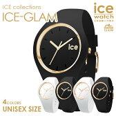 SPRiNG 8月号掲載 アイスウォッチ 公式ストア ICE-WATCH ICE GLAM アイス グラム ユニセックスサイズ 全4色