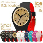 ICE-WATCH�ڥ����������å���ICEloulou�������롼�롼�ʥ��⡼�륵������