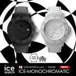 ICE-WATCH【アイスウォッチ】ICEmonochromaticアイスモノクロマティックユニセックス全2色