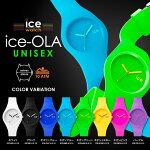ICE-WATCH【アイスウォッチ】ICEolaアイスオラユニセックスサイズ