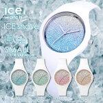 ICE-WATCH�ڥ����������å���ICEshave�������������֥��⡼�륵����
