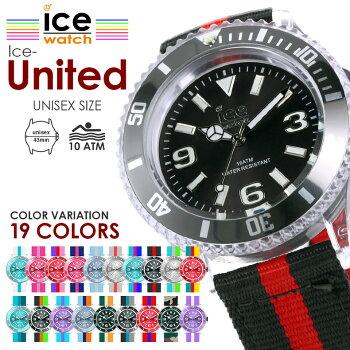 ICE-WATCH【アイスウォッチ】Iceunitedアイスユナイテッド全19色