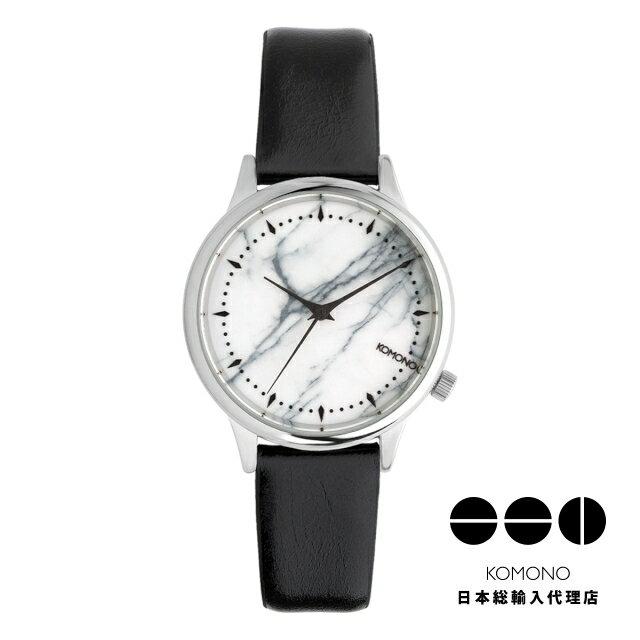 腕時計, 男女兼用腕時計 KOMONO ESTELLE MARBLE WHITE MARBLE