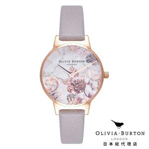 楽天ランキング第2位! オリビアバートン レディース 時計 腕時計 Olivia Burton マーブルフローラル グレイライラック & ローズゴールド