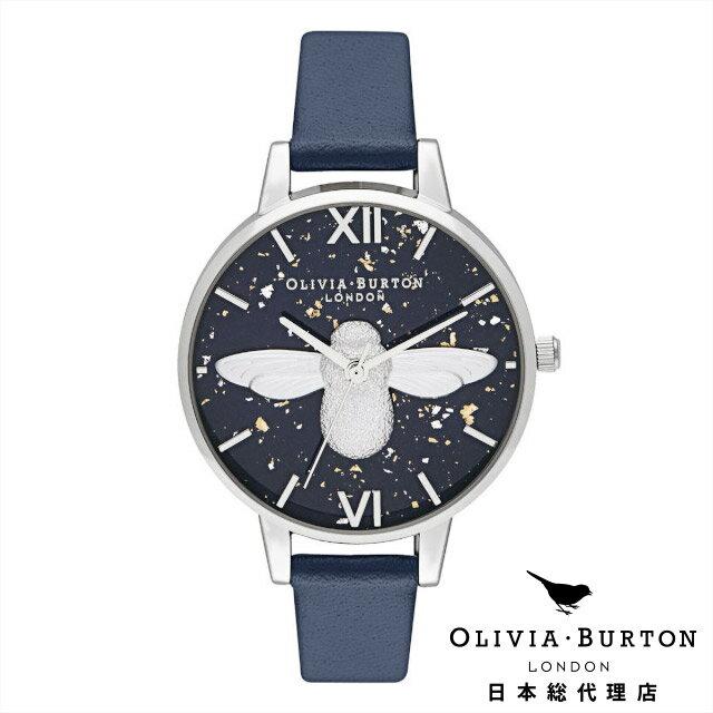 オリビアバートン レディース 腕時計 日本正規総代理店 公式ストア Olivia Burton セレスティアル 3D ビー ミッドナイト ネイビー & シルバー