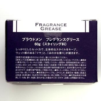 PROUDMEN.【プラウドメン】フレグランスグリース60g