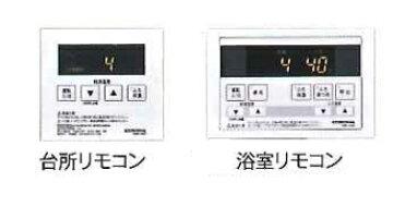 コロナ*CORONA*UKB-NX460HP4(MD)石油給湯器高圧力型貯湯式給湯+追いだきデジタルリモコン付
