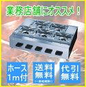 オザキ *OZAKI* 卓上ガステーブルコンロ 5口 ニューゴルフシリーズ パー OZK5III