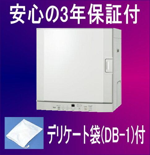 リンナイ ガス衣類乾燥機 乾太くん RDT-52S 乾燥容量5kg ガスコード接続タイプ 送料・...