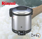 リンナイ家庭用ガス炊飯器1升炊RR-100GS-C