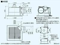 三菱電機*MITSUBISHI*ダクト用換気扇【VD-20ZC10】天井埋込形低騒音形サニタリー用