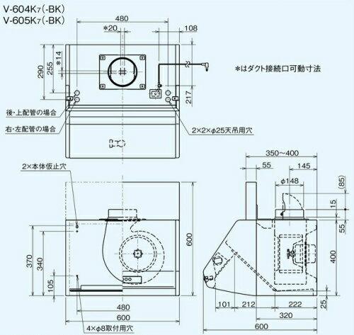 三菱電機*MITSUBISHI* レンジフードファン 【V-605K7】 ブース形(深形) 標準タイプ ホワイト