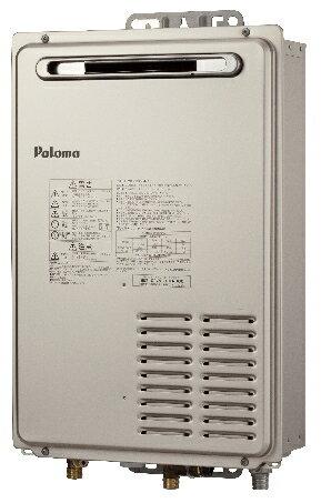 パロマ ガス給湯器 (給湯専用) PH-2003AW 屋外壁掛 ※送料無料(一部地域除く):ベストフォーライフ