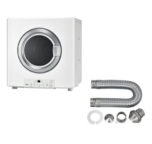 リンナイ ガス衣類乾燥機 乾太くん RDT-54S-SV 乾燥容量5kg ガスコード接続タイプ 排湿管セット付