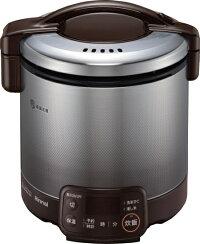リンナイ家庭用ガス炊飯器0.9L1~5合タイマー?ジャー付RR-050VQT(DB)ダークブラウン