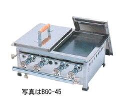 ガス餃子焼き器【BG-55】