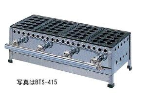 業務用ガスたこ焼き器4連(たこ鍋15穴φ36mm×4)引出し無【BTS-415】