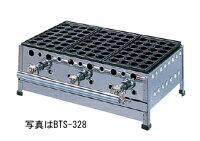 業務用ガスたこ焼き器4連(たこ鍋28穴φ36mm×4)引出し無【BTS-428】