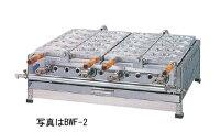たい焼きガス式3連引出し無(5匹焼き×3)【BWF-3】