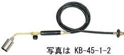 桂精機製作所カツラ工業用ハンドトーチバーナー炎口45mmホース2m【KB-45-1-2】