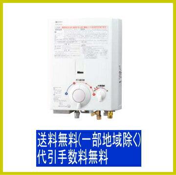 ノーリツ (ハーマン) ガス瞬間湯沸器 5号先止め式 GQ-521W (YS546)