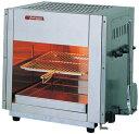 アサヒサンレッド ガス赤外線上火式グリラー グリルクイン SG-450H 1