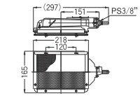 リンナイガス赤外線バーナーユニット(シュバンク)【R-801S2(A)】