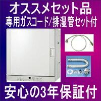 リンナイガス衣類乾燥機乾太くんRDT-52S乾燥容量5kg専用ガスコード付/排湿管セット付(RDT-51SA後継品)