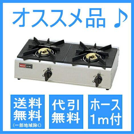 リンナイ業務用ガステーブルコンロ 2口 RSB-206SV (立ち消え安全装置付...