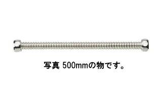 三栄水栓製作所ベンリーカンフレキチューブ100mm【T15B-13×150】(SUS304)