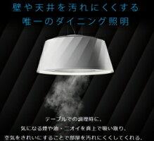 富士工業C-BE511-WクーキレイBE空気清浄機能付照明器具LEDシリーズ本体カラーホワイト【送料(一部地域除く)・代引手数料無料】