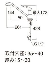 三栄水栓ワンホールシングルレバー混合栓U-MIXキッチン用【K87011JV】