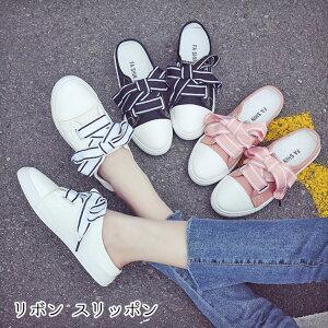レディース リボン スリッポン スニーカー 靴 くつ サンダル サボ おしゃれ 流行 可愛い 太リボン 厚底 カジュアル フェミニン 女子 ブラック ホワイト ピンク 黒 白 履きやすい 疲れにくい フラット 歩きやすい PUレザー