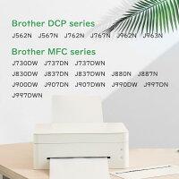 Brother(ブラザー)LC211大容量【BK/C/M/Y】4色マルチパックICチップ残量表示検知機能付きBIGGER製互換インクカートリッジLC-211/4MP