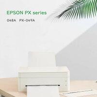 BiggerエプソンEPSONRDH互換インクカートリッジ(2BK/C/M/Y)5本パック対応EPSONPX-048APX-049A