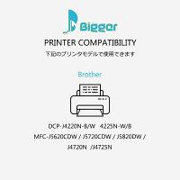 BIGGERブラザーbrotherLC213互換インクカートリッジ(4BK2C2M2Y)10本パック対応DCP-J4220N-WDCP-J4220N-B/WDCP-J4225N-W/BMFC-J4720NMFC-J4725NMFC-J5820DWMFC-J5720CDWMFC-J5620CDWMFC-J5820DN