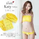 katy pop yellow-4段ホックでズレにくいオシャレランジェリー・ノンワイヤー・ブラショーツセット・ブラレット・小悪魔・美魔女・キャバ嬢・ギャル・ストラップレス・アクセサリー・女子力アップ・チラ見せ・自分磨き・インスタ映え・授乳・Tバック・Dalila(ダリラ)