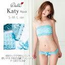 katy pop aqua-4段ホックでズレにくいオシャレランジェリー・ノンワイヤー・ブラショーツセット・ブラレット・小悪魔・美魔女・キャバ嬢・ギャル・ストラップレス・アクセサリー・女子力アップ・チラ見せ・自分磨き・インスタ映え・授乳・Tバック・Dalila(ダリラ)