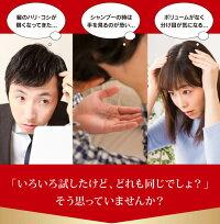 初回お試し価格|頭皮・毛髪のお悩みに!プロテオグリカン、プラセンタ、フコイダンでスカルプケア!EsMaSPECIALHAIRLOTION(女性用・男性用)抜毛薄毛