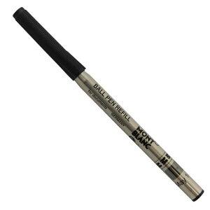 パケット モンブラン ボールペン ブラック リフィル