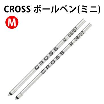 【メール便可】 CROSS クロス 8518-5 ボールペンリフィル レッド 替え芯 (2本入り) Mサイズ 中字 テックスリー プラス/テックフォー他用 【RCP】