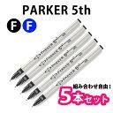 【ボールペン 替え芯】デュポン ボールペン芯 0408