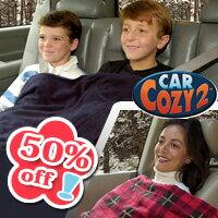レビュー記入でおまけプレゼント♪Car Cozy2 カーコージー2 CarCozy2 冬場のドライブ対策の...