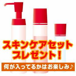★純正品/送料無料★イヴサンローランオールージュUV50(30ml)