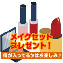 ★純正品/送料無料★シャネル レ ティサージュ 120 ツイード プロディジアス(5.5g) 2