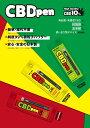 【BI-SO CBD pen】CBD10%配合 使い切り電子タバコ 選べる3フレーバー